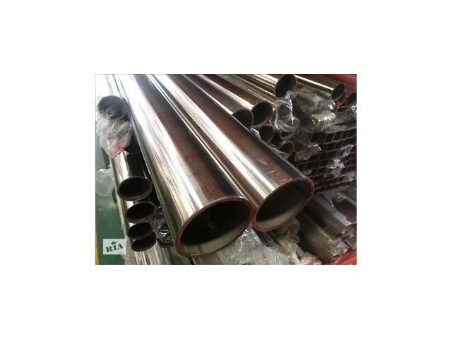 бу Акція! Труби з нержавійки! Нержавіюча сталь за низькими цінами! в Дніпрі (Дніпропетровськ)