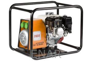 Бензиновые генераторы для использования с вибраторами AFGH 2000