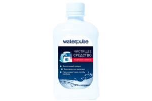 Чистящее средство для ирригатора Waterpulse, 450 мл