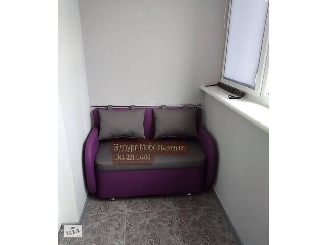 купить бу Диван Чебурашка с подлокотниками для кухни, балкона, офиса Art. edbu-927203074 в Киеве