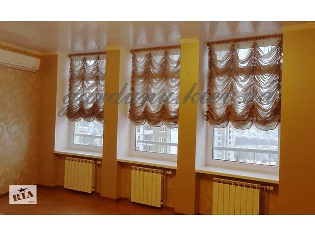 продам Дизайн и пошив французских штор и тюлей. бу в Киеве