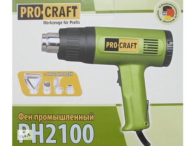 бу Фен промышленный ProCraft Ph-2100 в Харькове