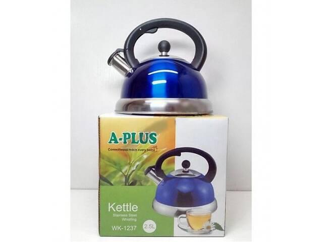 Качественный металлический чайник со свистком из нержавеющей стали для газовой плиты А-Плюс чайник нержавейка- объявление о продаже  в Харькове