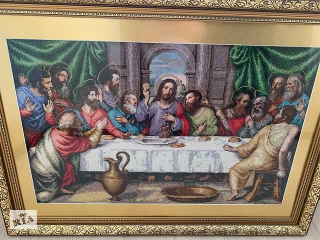 Картина Икона Тайная Вечеря