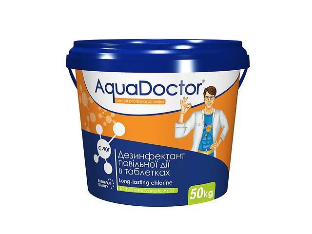 купить бу Хлор для бассейна AquaDoctor C-90T длительного действия 50 кг (ps0101012) в Киеве