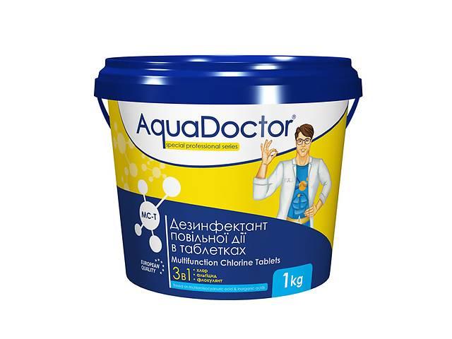купить бу Хлор для бассейна AquaDoctor MC-T 1 кг (ps0101010) в Киеве