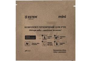 Комплект гігієнічний Estem Mini (EST-MINI)