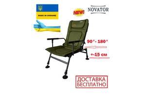 Кресло для рыбалки и кемпинга карповое Novator SR-2 раскладушка