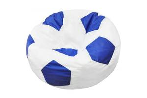Кресло-мяч детский Белый с синим