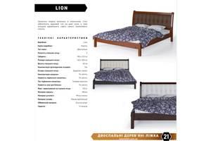 """Ліжко """"Ліон """""""