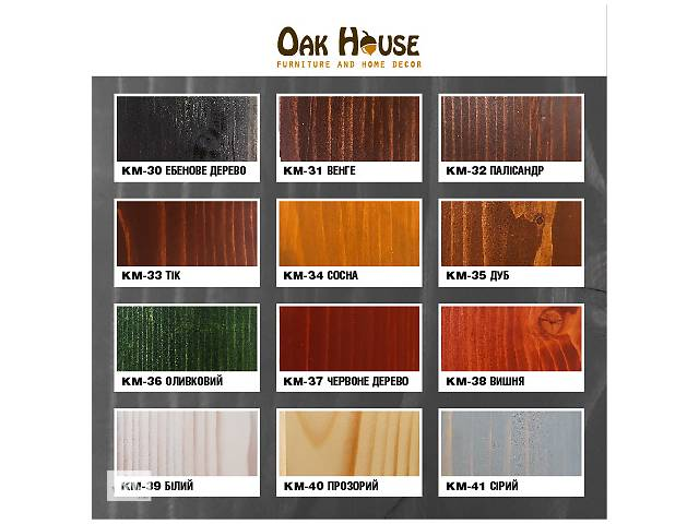 Масло воск Oak House для пропитки и защиты древесины прозрачный 0.5л- объявление о продаже  в Тернополе