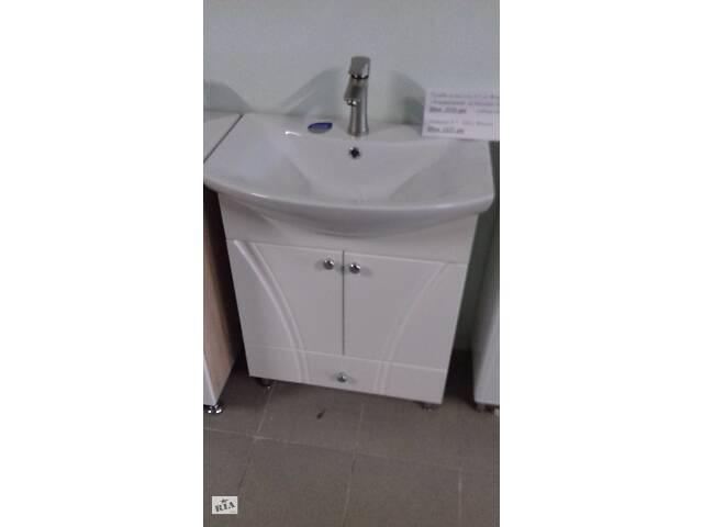продам Мебель для ванной Тумба Церсания 65 Т-3 флусси с умывальником бу в Калуше