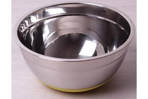 Миска стальная Kamille Labro d 22х10 см с силиконовым дном желтая (psg_KM-4348)