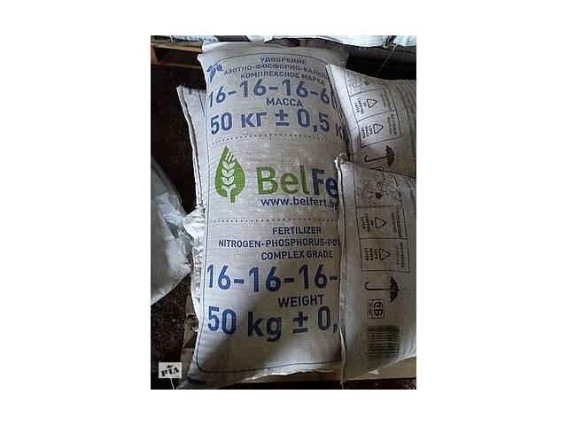 купить бу Нитроаммофоска 50 кг 16:16:16 + 6%S от BelFert в Киеве