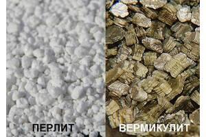 Перлит и вермикулит (0,5 литра)