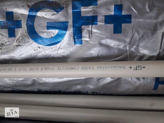 продам Пластикові труби ППР для опалення та води (поліпропіленові) бу в Дніпрі (Дніпропетровськ)