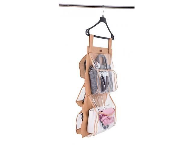 продам Подвесной органайзер для хранения сумок Plus Organize бежевый HBag-Plus SKL34-176318 бу в Харькове