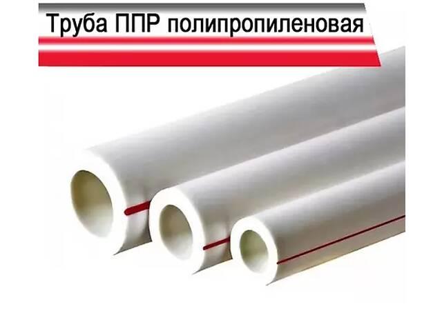 Поліпропіленові труби ППР для опалення PN16- объявление о продаже  в Дніпрі (Дніпропетровськ)