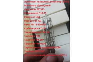 Радиолампы  1Ц7С, 5Ц3С, 5Ц4С, 6П13С, 6П6С, БСВ28, Г-811, ГГ-1-0,5/5