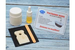 Ремкомплект для ванны ТМ Просто и Легко Рятивник для ванн 50 г SKL12-223293