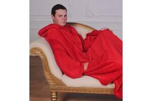 Рукоплед. Плед з рукавами і кишенями з мікрофібри 200х150. червоний SKL20-141159