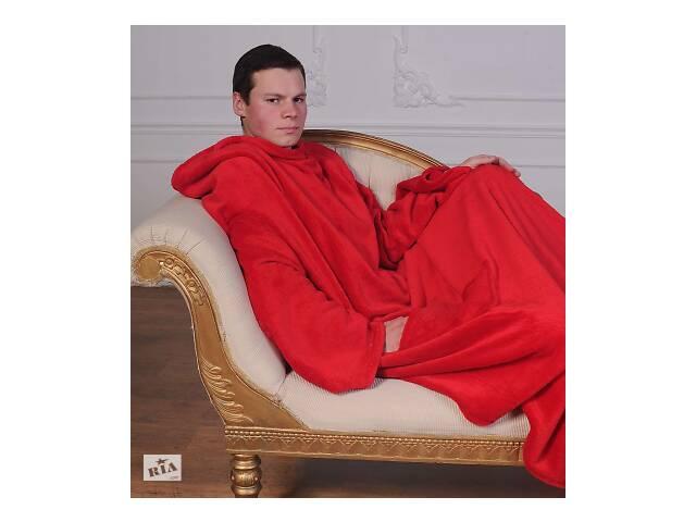 Рукоплед. Плед с рукавами и карманами из микрофибры 200х150. Красный SKL20-141159- объявление о продаже  в Харькове