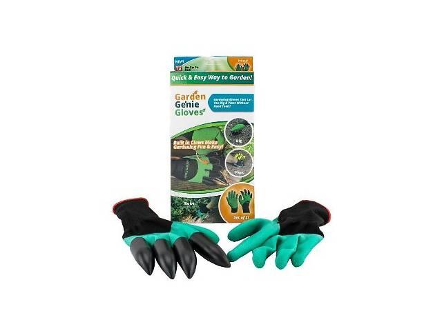 купить бу Садовые перчатки с когтями Garden Genie Glovers Бирюзовый (3015i3158) в Киеве