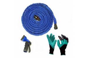 Садовый шланг X-HOSE для полива 30m и перчатки садовые с когтями Garden Genie Gloves SKL11-238810