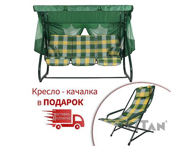 бу Садовый уличный раскладной 4х местный диван качель кровать Vitan / Витан Вилла желто-зеленая клетка в Киеве