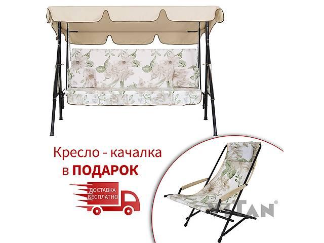 Садовый уличный раскладной 4х местный диван качель кровать Vitan / Витан Вилла колокольчики- объявление о продаже  в Киеве