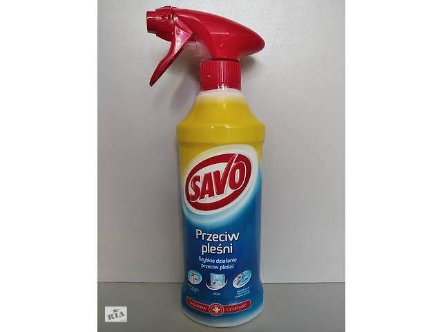 продам Savo (Савва) средство от грибка и плесени 500 мл бу в Львове