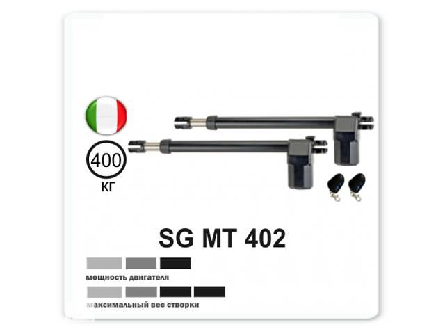 продам SG MT 402 Автоматика для распашных ворот Италия привода для распашных ворот сегмент бу в Виннице