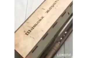 Шампури з будь гравіюванням за Вашим бажанням в подарунковій коробці