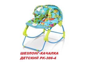 ШЕЗЛОНГ-КАЧАЛКА ДЕТСКИЙ PK-306-4 от рождения 2 в1