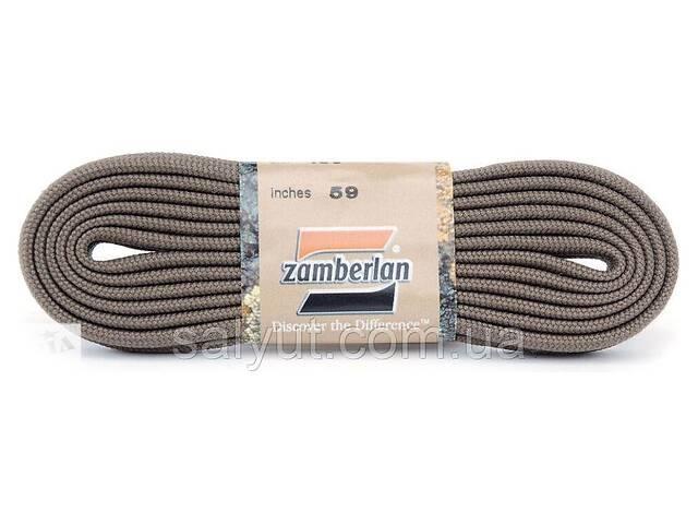 Шнурки Zamberlan Laces, Серый (120 см)- объявление о продаже  в Киеве