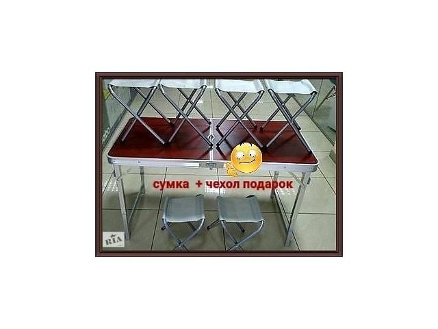 Стол УСИЛЕННЫЙ для пикника + 6 стульев- объявление о продаже  в Волновахе