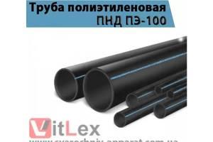 Труба ПНД 20 мм. Труба поліетиленова ПЕ-100 SDR 21