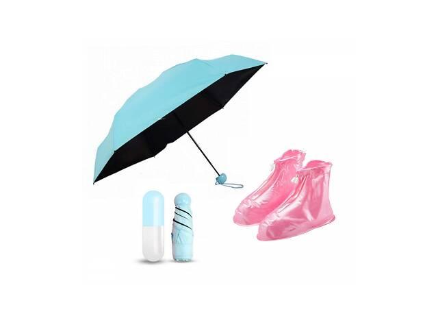 купить бу Мини-зонт в капсуле Capsule Umbrella mini blue и в подарок Чехлы-бахилы на обувь от дождя розовые SKL11-261330 в Харькове