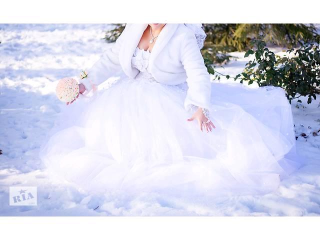 бу Все для невесты в Полтаве