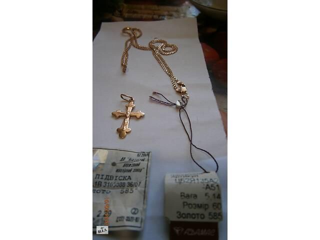 продам Золотий ланцюжок бу в Дрогобичі