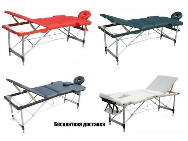 Алюминиевый Массажный Стол 3-х сегментный Массажная кушетка Бесплатная доставка- объявление о продаже  в Львове
