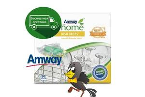 Засоби для посудомийних машин Amway