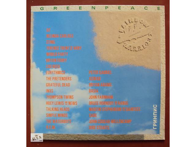 "бу  Dire Straits, U2, Sting и другие ""Greenpeace Rainbow Warriors"" - 2LP - 1st press (M/M-). в Киеве"