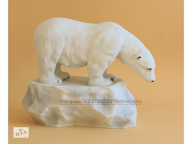 Фарфоровая статуэтка фарфор Полярный медведь ROYAL DUX Чехия