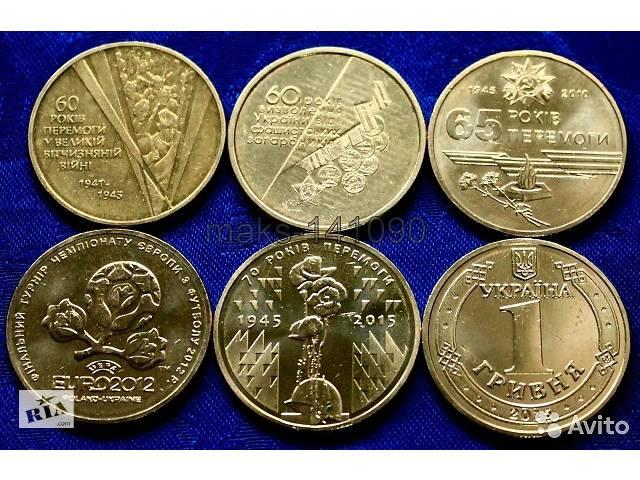 продам Набор из 7-ми юбилейных обиходных монет Украины бу в Николаеве