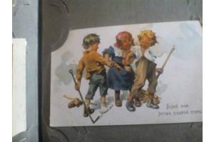 Старые почтовые открытки