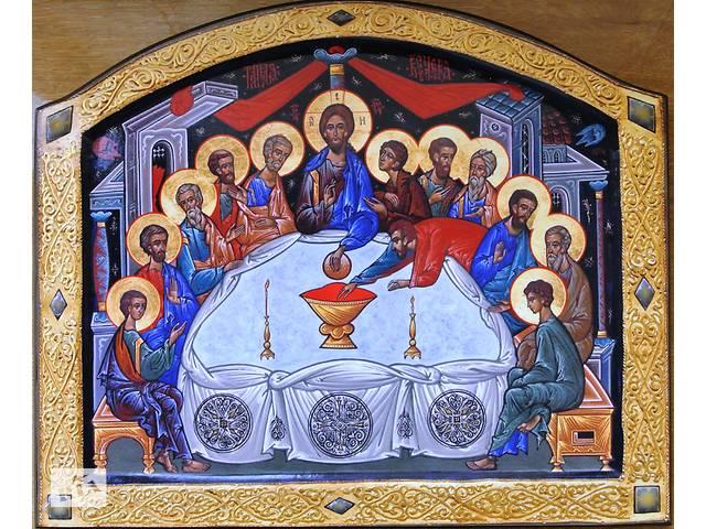 продам Ікона Таємна Вечеря (золота поталь) бу в Києві