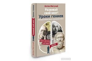 Книги з психології