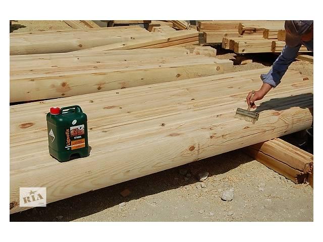 продам Идеальная защита для новой древесины невымываемая пропитка Lignofix Stabil бу в Львове