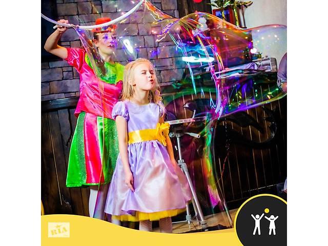 Аниматоры на детский праздник, день Рождения, Аквагрим- объявление о продаже  в Житомирской области